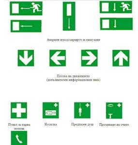 evakuaciq